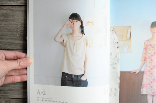 Happy Homemade Vol. 3 : Top A1/A2