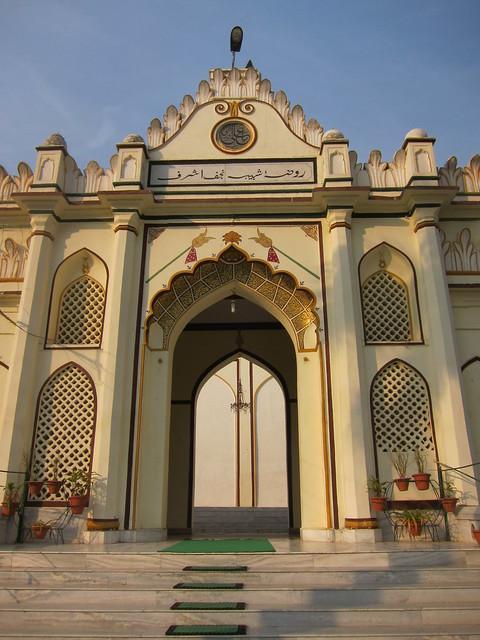 Shah Najaf Imambra
