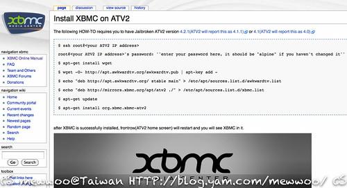 JB_9_Install XBMC on ATV2 - XBMC