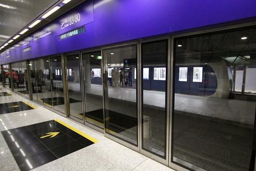 Train waiting in the opposite platform.