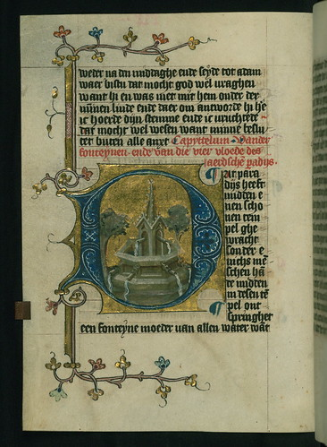 Illuminated Manuscript, Duke Albrecht's Table of Christian Faith (Winter Part), Fountain of Life and the Four Rivers of Paradise, Walters Art Museum Ms. W.171, fol. 19v by Walters Art Museum Illuminated Manuscripts