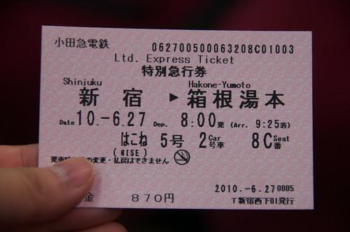 WordBench 横浜&写真部 - 20100627