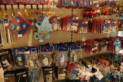 Moomin Store