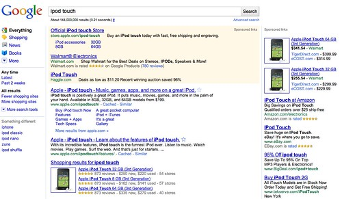 Google AdWords seller rating extensions