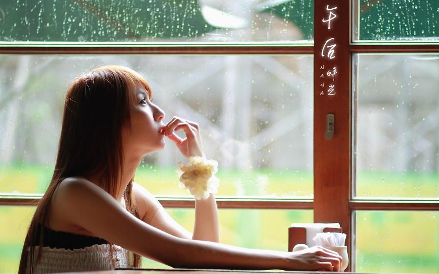 午后時光-NANA