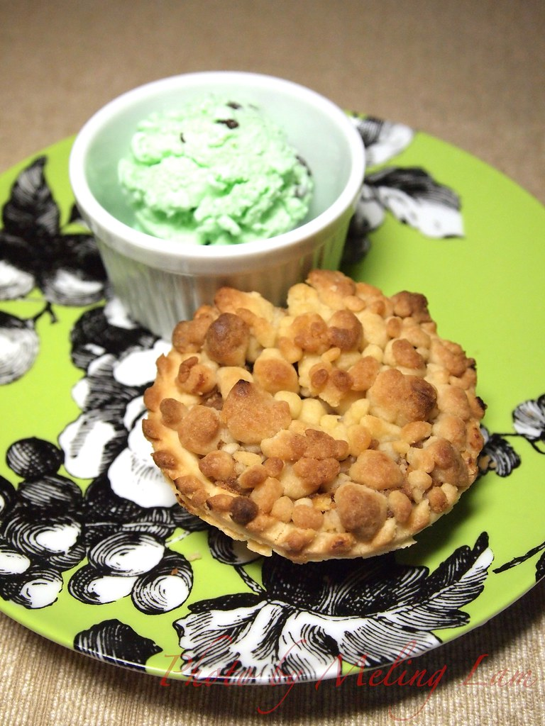 無飯主婦 7-11 apple crumble ice-cream