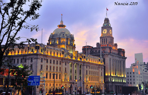 Shanghai --Historical Buildings on the Bund