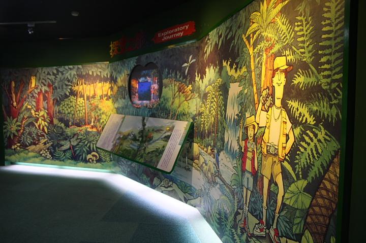 台北市立動物園台灣動物教育館0013