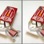 DSCF2196 森永あずきキャラメル Azuki caramel candy (parallel 3D) thumbnail