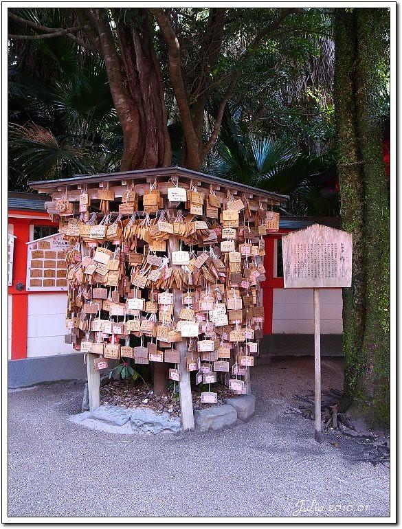 青島神社~ (30)