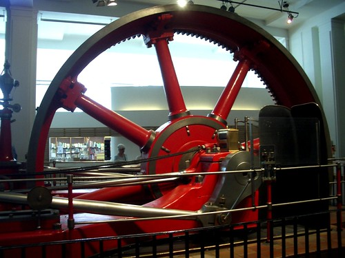 Engine & Flywheel