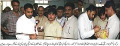 News Frome Sargodha (Daily Rafaqat) Tags: club daily press tasneem sagar rizwan sargodha fedral quraishi rafaqat manister bhalwal sadidi