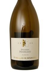 """2008 Frédéric Mabileau """"Éclipse No. 8"""" St-Nicolas-de-Bourgueil"""