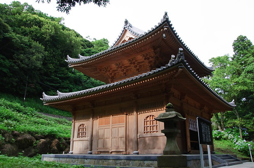 Yakushi shrine