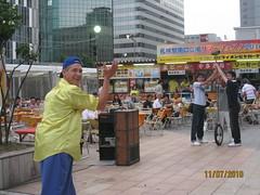 札幌車站南口屋台活動