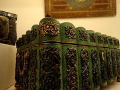 DSC00303 (Hasham Qazi) Tags: pakistan art love museum turkey gold poetry muslim islam letters arts istanbul arabic ottoman calligraphy prophet islamic islamabad usman usmani urdu qazi hasham