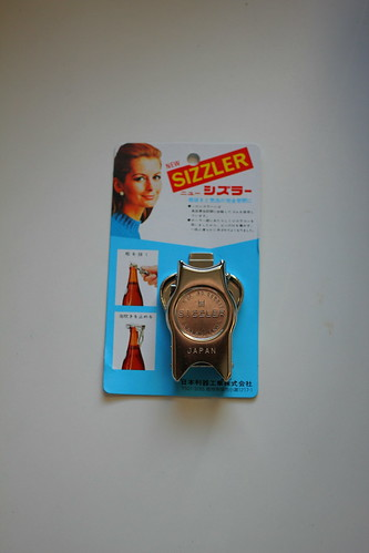 Sizzler - Japanese bottle opener