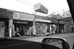 (Danny Chou) Tags: street bw film self photography kodak 9 11 snap mins ricoh  developing gr1v  tx400     sheepdol