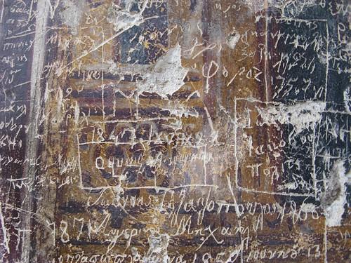 Promenor dos frescos do mosteiro de Sumela, Turquia