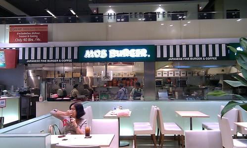 mos burger bangkok thailand (7)