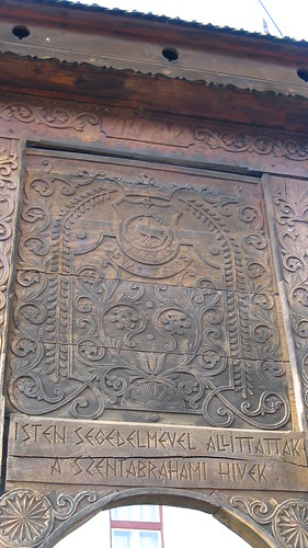 carved gate in Transylvania