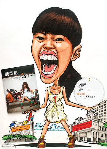 Caricature of Singapore singer Serene Koong 龚芝怡 with cd and album cover