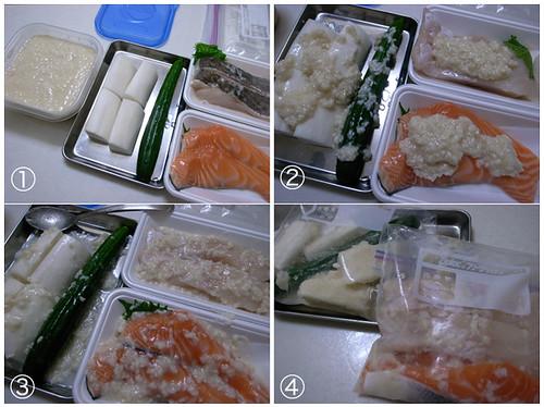 塩麹で魚と野菜を漬けこむ様