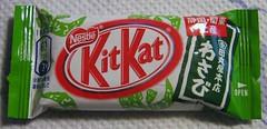 Wasabi KitKat (packaged)