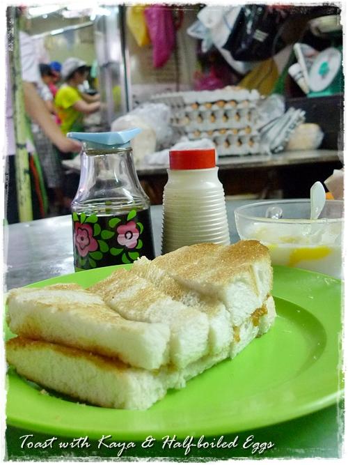 Toast with Kaya, Half Boiled Eggs