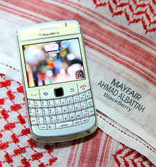 BlackBerry    (Ahmad Albattah ~  ) Tags: camera canon eos blackberry mark ii 5d