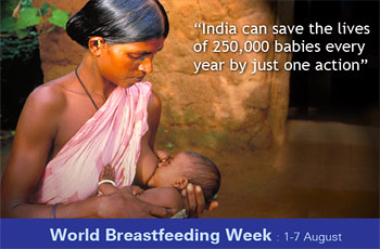 India breastfeeding ad
