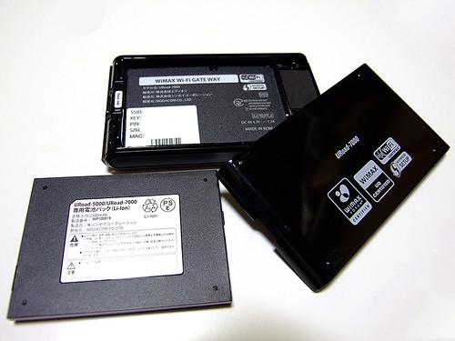 URoad-7000内部(WiMAX)