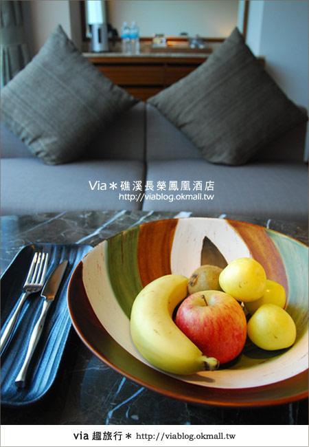 【礁溪溫泉】充滿質感的溫泉飯店~礁溪長榮鳳凰酒店(上)27