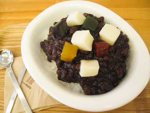 Pat-bingsu is to Summer as pumpkin pie is to Autumn.