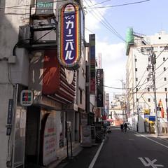 Akabane Cabaret Street 01