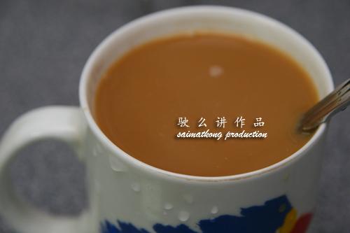 Super Coffeemix