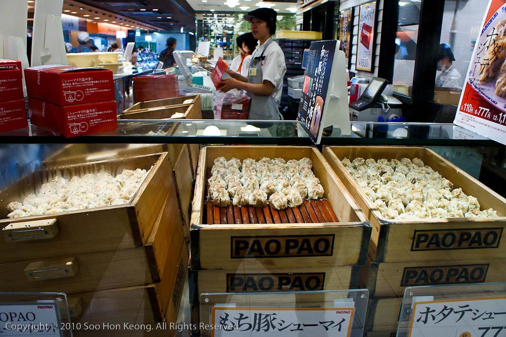 Pao Pao @ Tokyo, Japan