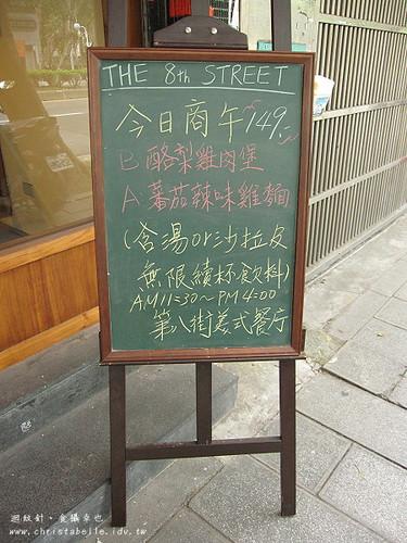 第八街美式漢堡每日特餐看板