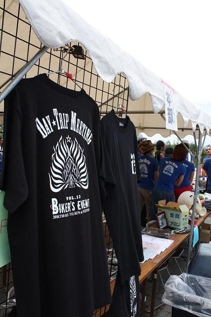 イベントTシャツサンプルギャラリー@2010 DAY★TRIP Meeting