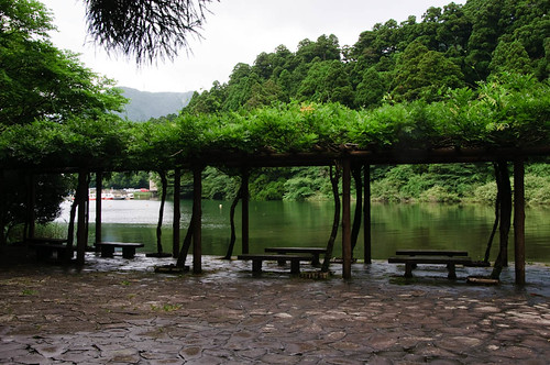 Onshi-Hakone