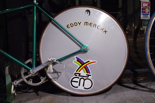 EM disk wheel