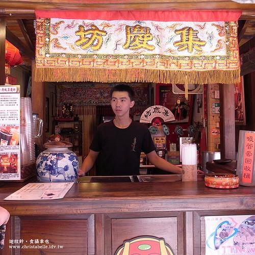 府城集慶坊紅茶攤位