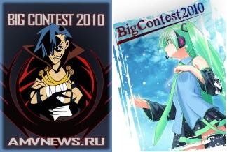 100819(2) - [活動整理][2010]俄國大賞AMVNews Big Contest 全作品集!