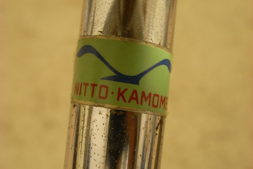 NITTO KAMOME