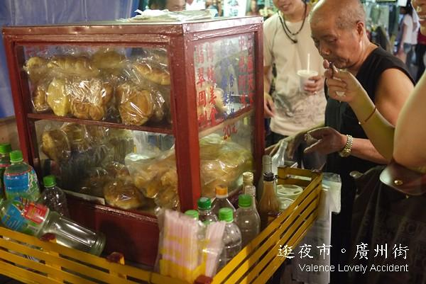 廣州街夜市小吃13