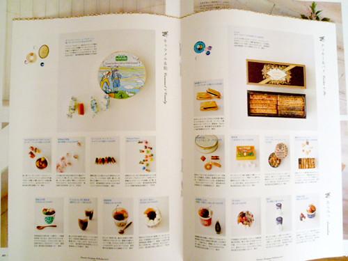 OZ magazine-04