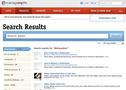 "Figure 1: Initial Search Results for ""Dishwasher"" on Sears ManageMyLife Application, Developed With OSC Assistance"