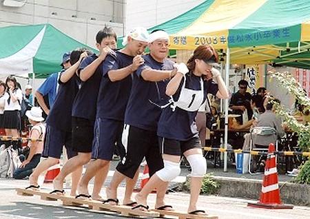 ゲタリンピック 松永 ゲタタワーなど1