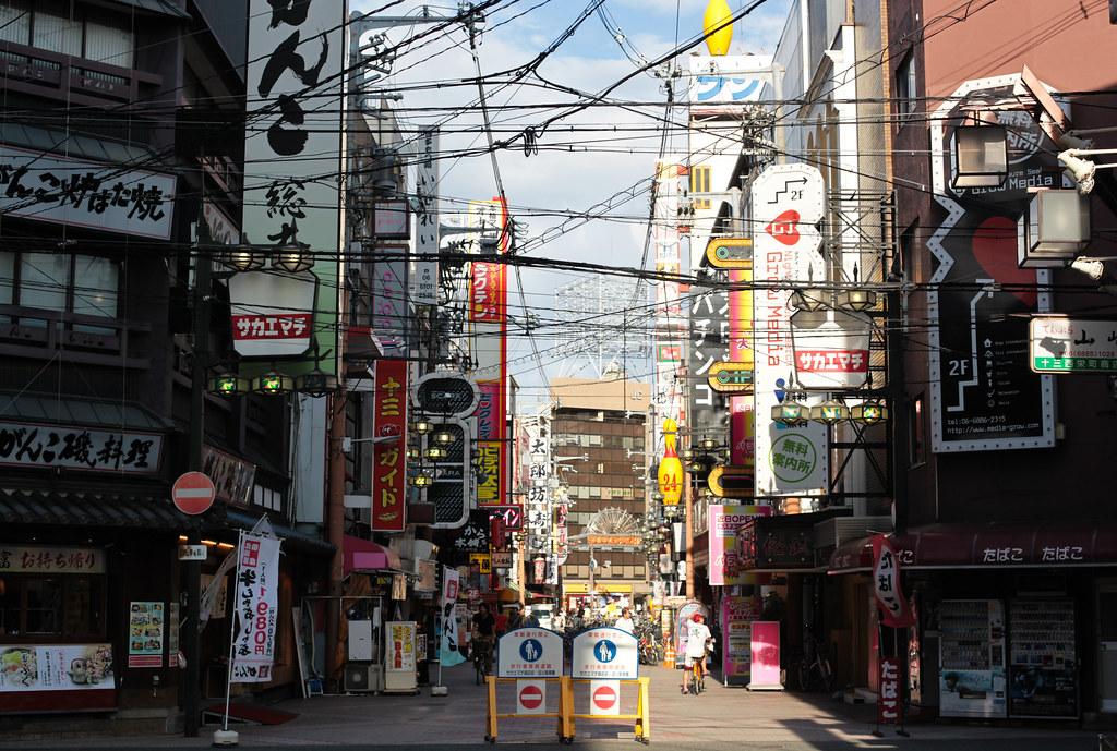 Sakaemachi, Juso