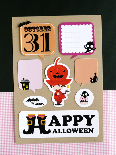 jack-o-lantern sticker set